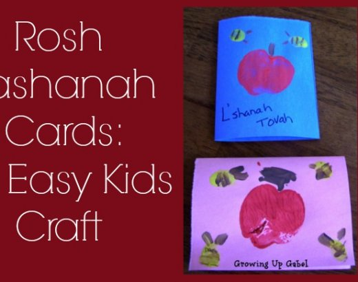 Rosh Hashanah Cards for Kids to Make