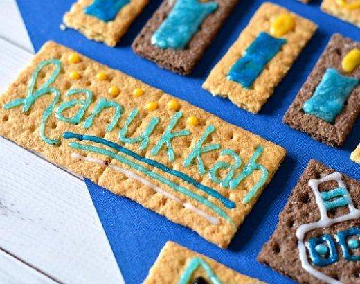 Easy Hanukkah Cookie Recipe