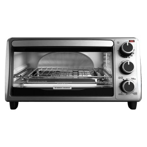 Time Saving Kitchen Gadgets : Toaster Oven|growingupgabel.com